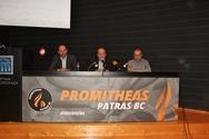 Το 2οPatras International Basketball Gathering έρχεται, είναι γεγονός!