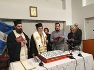 Ο Σύλλογος των εν Πάτραις Κεφαλλήνων έκοψε την πίτα του (φωτο)
