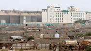 Υεμένη: Επτά άμαχοι νεκροί από βομβιστική επίθεση