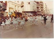 Η 'Λίμνη των Κύκνων' εν έτει 1983 στο καρναβάλι της Πάτρας!