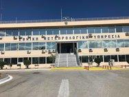 Ενισχύεται o προϋπολογισμός της ΕΜΥ από τον Ευρωπαϊκό Οργανισμό Eurocontrol