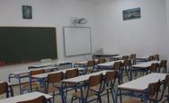Πάτρα: Κήρυξη τρίωρης στάσης εργασίας από τους δασκάλους
