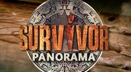 Πρεμιέρα για το Survivor Πανόραμα!