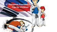 Στη Γερμανία για το 2nd European President's Cup for Children το Fight Club Patras