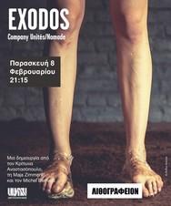 'Exodos' στο Θέατρο Λιθογραφείον