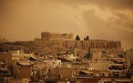 Αφρικανική σκόνη και λασποβροχές φέρνει η νέα κακοκαιρία