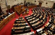 Παράδοση του Πορίσματος της Επιτροπής Αναθεώρησης του Συντάγματος στον Πρόεδρο της Βουλής