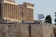 Πότε η είσοδος σε μουσεία και αρχαιολογικούς χώρους είναι δωρεάν