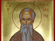 Πάτρα: Tην Κυριακή πανηγυρίζει ο Ιερός Ναός Αγίου Χαραλάμπους