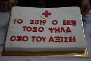 Την πρωτοχρονιάτικη πίτα έκοψε ο Ελληνικός Ερυθρός Σταυρός (φωτο)