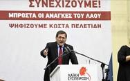 Κώστας Πελετίδης: 'Δεν διστάσαμε να απειθαρχήσουμε'