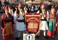 Ο Παγκαλαβρυτινός Σύλλογος Πατρών θα βρεθεί στη γραφική Δάφνη Καλαβρύτων!