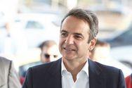 Με τον Σύλλογο Φυσικοθεραπευτών συναντήθηκε ο Κυριάκος Μητσοτάκης