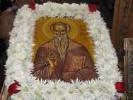 Αχαΐα - Ο Σύλλογος Εθελοντών Αιμοδοτών Χαλανδρίτσας τιμά τον Άγιο Χαράλαμπο