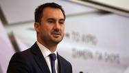 Αλ. Χαρίτσης: 'Δίκαιη ανάπτυξη για την οποία παλεύει ο ΣΥΡΙΖΑ ή επιστροφή στις νεοφιλελεύθερες πολιτικές'