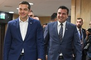 Γερμανικά ΜΜΕ: Ελλάδα, η πρώτη χώρα που επικύρωσε την εισδοχή της Β. Μακεδονίας στο ΝΑΤΟ