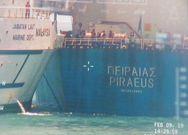 Σιγκαπούρη - Σύγκρουση ελληνικού φορτηγού πλοίου με σκάφος της Μαλαισίας