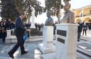 Κυριάκος Μητσοτάκης: 'Σε λίγο θα καταργηθεί το Βόρεια, θα μείνει μόνο το Μακεδονία'