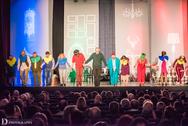 Αντίστροφη μέτρηση για το 11ο Πανελλήνιο Φεστιβάλ 'Μώμος ο Πατρεύς'!