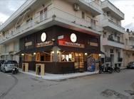 Νέο 'My City Coffee' στην Πάτρα - Δείτε που άνοιξε