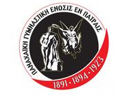 Τα σημαντικότερα γεγονότα της 12ης Φεβρουαρίου στο patrasevents.gr