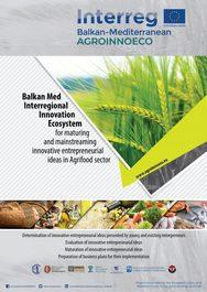 ΠΔΕ - Ολοκληρώθηκε ο διαγωνισμός καινοτόμων ιδεών στον τομέα της αγροδιατροφής