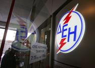 Πρόεδρος ΔΕΗ: 'Πιθανόν να αυξηθεί η τιμή του ρεύματος'