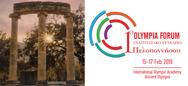 Συνέδριο-σταθμός στην ανάπτυξη της Πελοποννήσου!