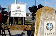 Τι λένε τα αυστριακά ΜΜΕ για τη 'Βόρεια Μακεδονία'