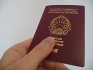Βόρεια Μακεδονία - Σφραγίδα με το νέο όνομα στα διαβατήρια των πολιτών (φωτο)