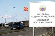 Η πρεσβεία των ΗΠΑ στα Σκόπια προειδοποιεί για τρομοκρατικές επιθέσεις
