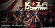 Koza Mostra Live at Piazza Santa Rosa