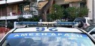 Ηλεία: Ξύλο από τρεις ανηλίκους σε ηλικιωμένο για... 10 ευρώ!