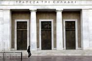 Αυξήθηκε το έλλειμμα στο Ισοζύγιο Τρεχουσών Συναλλαγών