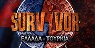 Ποια μπαίνει στην τουρκική ομάδα του Survivor (video)