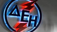 Στις προτεραιότητες της ΔΕΗ η προστασία των ηλεκτρικών δικτύων από «χάκερς»