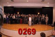 Ορκωμοσία Σχολής Φυσικοθεραπείας 22/02/2019 12:00 μ.μ. Part 03/22