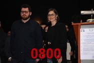 Ορκωμοσία Σχολής Φυσικοθεραπείας 22/02/2019 12:00 μ.μ. Part 09/22