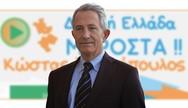 Κ. Σπηλιόπουλος: 'Απαραίτητο ένα Ειδικό Αναπτυξιακό Πρόγραμμα για τη Δυτική Ελλάδα'