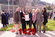Ορκωμοσία Σχολής Φυσικοθεραπείας 22/02/2019 12:00 μ.μ. Part 16/22