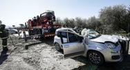 Ιταλία - Τρεις νεκροί από την κακοκαιρία
