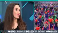 Η βασίλισσα του Πατρινού Καρναβαλιού στην εκπομπή του Νίκου Μάνεση (video)