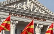 ΥΠΕΞ Σκοπίων - Οδηγίες για «μακεδονική» γλώσσα και ταυτότητα
