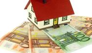 Πώς θα πάρετε από 70 έως 210 ευρώ ως επίδομα ενοικίου