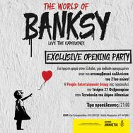 The World of Banksy στην Τεχνόπολη Δήμου Αθηναίων