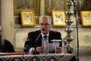 Συγχαρητήρια Επιστολή από το «Ι.Ε.Θ.Π. Πάτρας» στον Πρόεδρο του Ιδρύματος