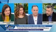 Άγριος καβγάς Μεγαλοοικονόμου - Καλλιάνου σε τηλεοπτική εκπομπή (video)