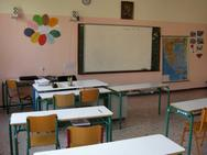 Πάτρα: Συγκέντρωση δασκάλων και Νηπιαγωγών στο Εργατικό Κέντρο