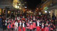 Καρναβάλι της Πρέβεζας: Λατινοαμερικάνα καλλονή η φετινή βασίλισσα
