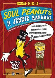 Soul Peanuts ft Jennie Kapadai Live at Notos Jazz Bar